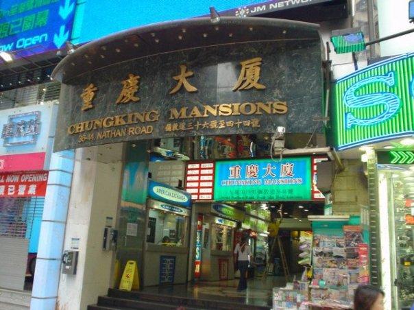 chung-king-mansions