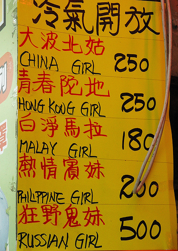 prostitute-prices-in-china